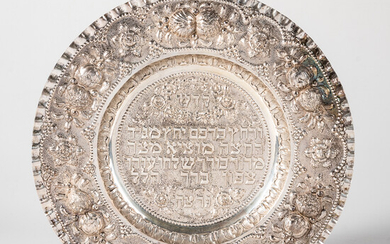 .800 Silver Passover Dish
