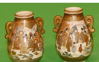 A Pair of Late 19th Early 20th Century Satsuma Small Round B...