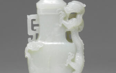 A RARE VERY PALE GREEN JADE 'DRAGON AND YOUNG' VASE AND COVER