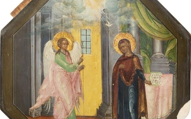 AN ICON SHOWING THE ANNUNCIATION OF THE MOTHER OF GOD