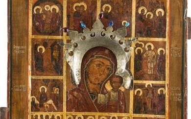 AN ICON SHOWING THE MOTHER OF GOD OF KAZAN WITH...
