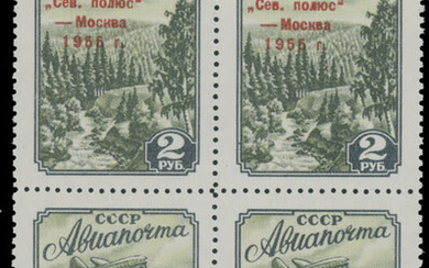 Air Post Stamps and Covers - Issues of 1955-61