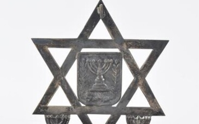Jewish silver menorah candle holder. Early 20th