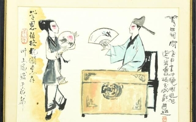 Signed Japanese Figural Ink Painting w Calligraphy