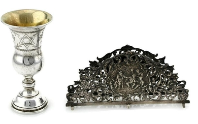 Sterling Silver Kiddish Cup and Napkin Holder