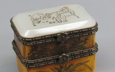 Tibetan\Chinese Tobacco Sniffing\Smelling Double Box Made of Bone and Jade