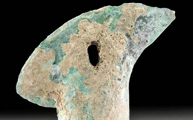 Vietnamese Dong Son Bronze Axe Head - Curved Form