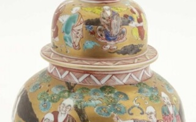 A Japanese Kutani Porcelain Enameled and Gilt Decorated Jar and Cover