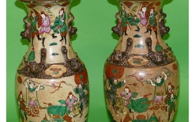 A Pair of 19th Century Chinese Crackle Ware Round Bulbous Th...