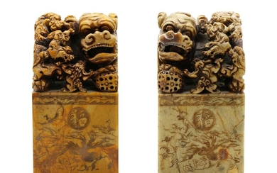 A pair of Chinese soapstone bookends
