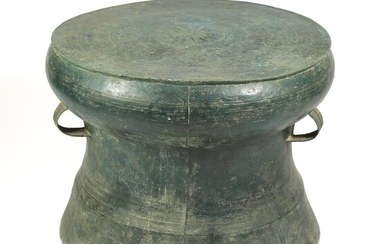 Large Dong Son Type 1 Bronze Drum, ca. 500 BCE FD6A