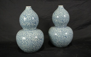 PAIR OF CHINESE DOUBLE GOURD PORCELAIN VASES
