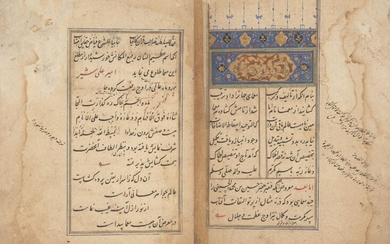 Property from an Important Private Collection Kitab al-mi'mai, Central Asia, 15th century, Persian manuscript on paper, 87 leaves plus 2 fly-leaves, 13 lines to the page written in black nasta'liq, ruled in gold and blue, important words in red...