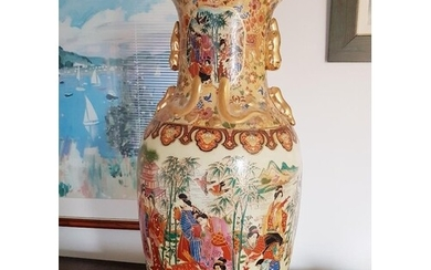 A Large, Highly Decorated Oriental Floor Vase measuring 24 i...
