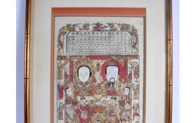 AN EARLY 20TH CENTURY CHINESE WATERCOLOUR painted with figur...