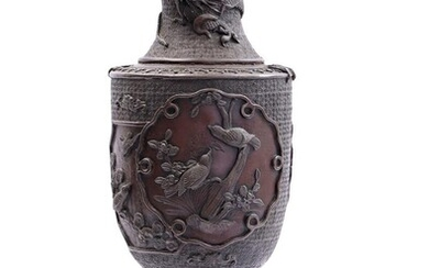(-), Asian bronze richly decorated vase with bird...