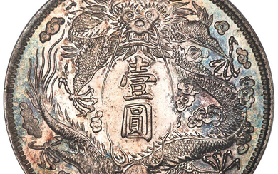 """China: , Hsüan-t'ung silver Pattern """"Long-Whiskered Dragon"""" Dollar Year 3 (1911) MS63 NGC,..."""