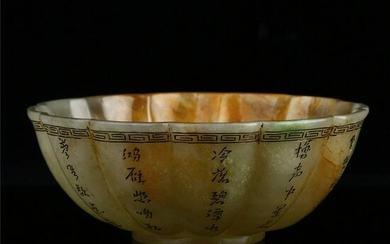 Chinese Qing Style Yellow jade Bowl