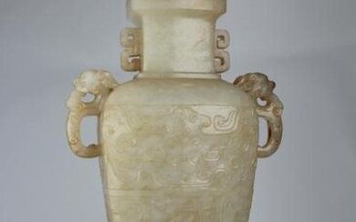Chinese White Jade Covered Vase, Qing Dynasty