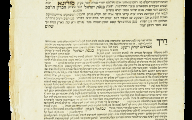 LETTER OF SUPPORT FOR RABBI SHMUEL HACOHEN, EMISSARY ON...