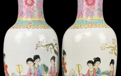 Pair Famille Rose Chinese Figural Vases