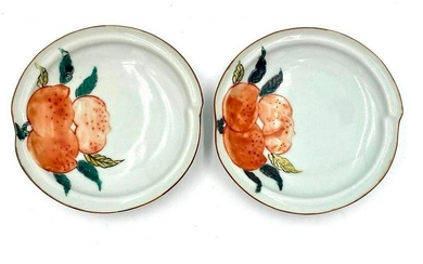 Pair of Japanese Porcelain Peach Dishes, 19thc.