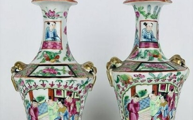 A PAIR OF 19TH C. CHINESE ROSE CANTON PORCELAIN VASES