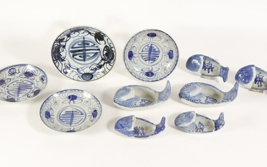 Group of 10 Asian Blue and White Fish Form and Other Dishes FR3SHLM