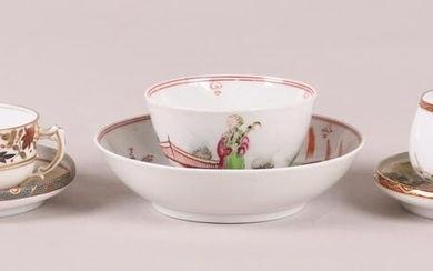 Three Cup and Saucer Sets, Japanese and English